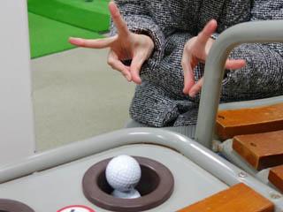 golf.957