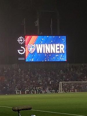 スーパーゴールで見事勝利!