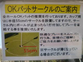 golf.a078